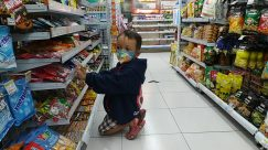 Grocery Store, Shop, Market, Supermarket, Shorts, Shelf, Food, Pillow, Cushion, Aisle, Refrigerator, Appliance, Candy, Footwear, Shoe