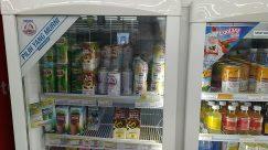 Shelf, Appliance, Refrigerator, Pantry, Tin, Vending Machine, Can, Shop, Soda, Drink, Beverage, coffe